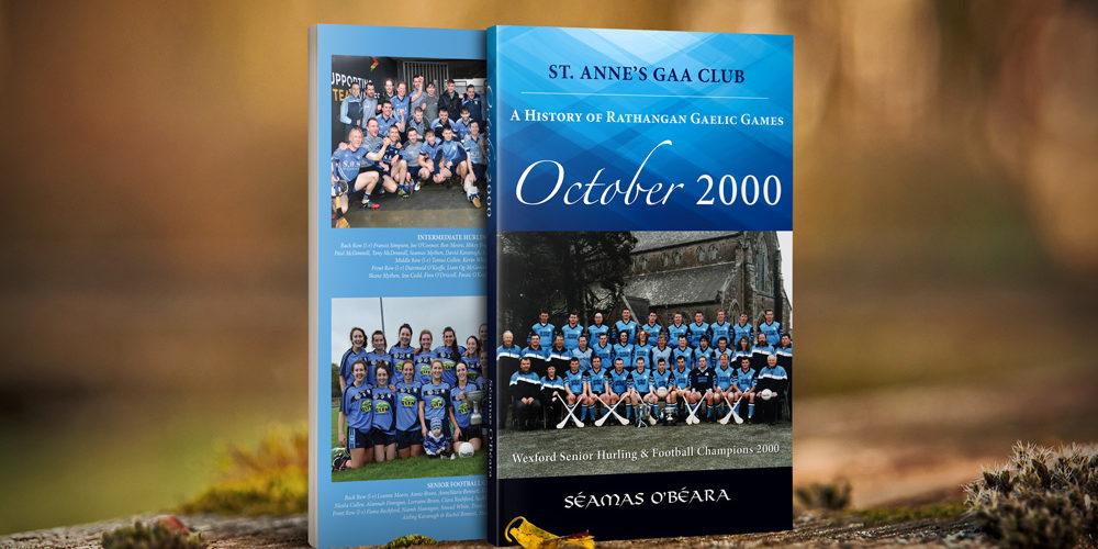 St.Annes GAA Club 1000x500 - St. Anne's GAA Club History